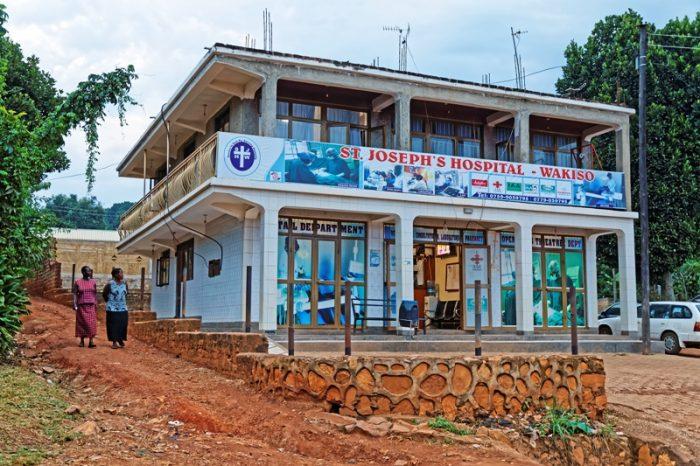Hospital in Uganda Africa