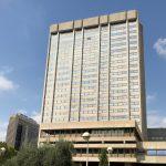 Ministerio Ciencia Innovación Universidades